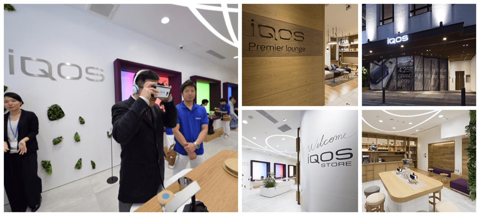 IQOS, la tecnologia scalda tabacco, che conquista il Giappone
